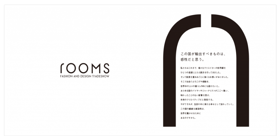 rooms33ありがとうございました。