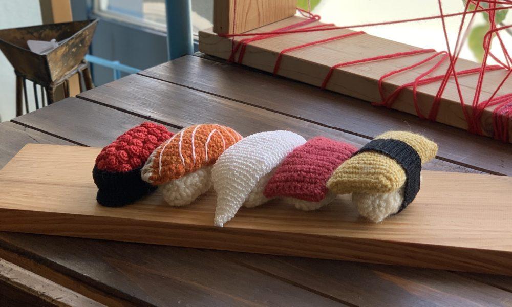 編み寿司を編んだよ。